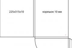 Папки-01