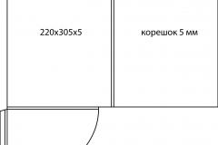 Папки-06