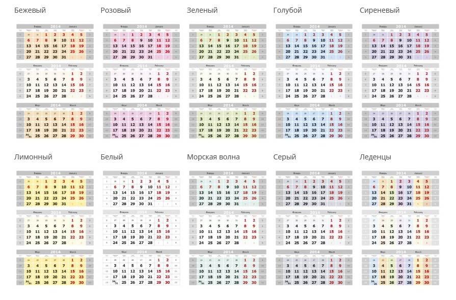 календарные блоки для печати календарей