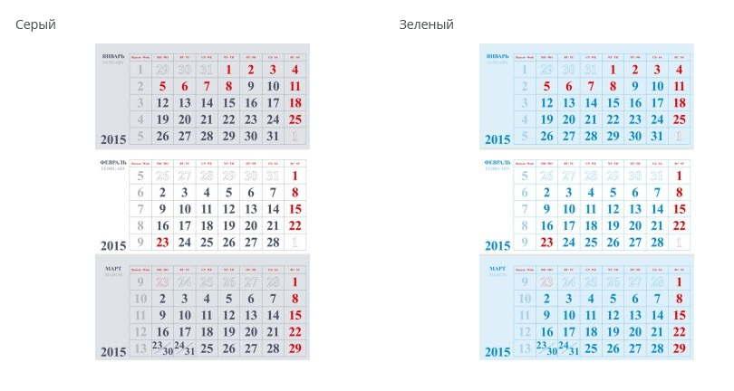 стандартные календарные блоки