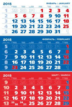календарные блоки для календарей