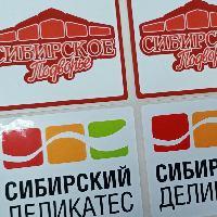 логотипы на пленке